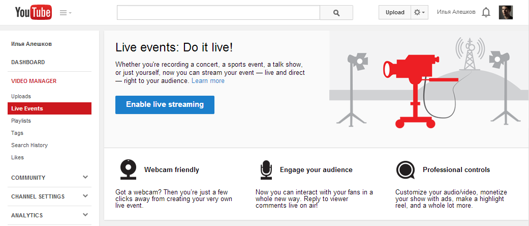 livestream events on youtube