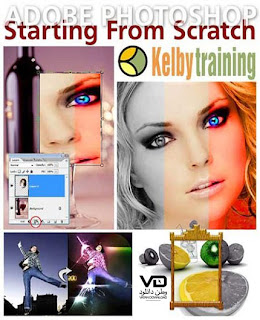 Adobe Photoshop Starting From Scratch Kelby Training