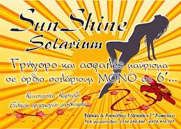 Sun Shine Solarium - ΤΡΙΠΟΛΗ