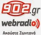 Νέο  RADIO 902.gr