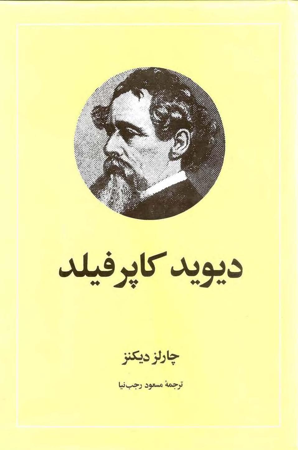 تلگرام+فارسی+نسخه+قدیمی