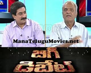 ABN RK Big Debate with CPI Narayana