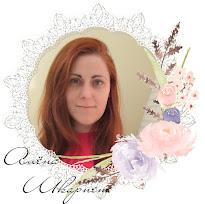Алёна Шкарпет