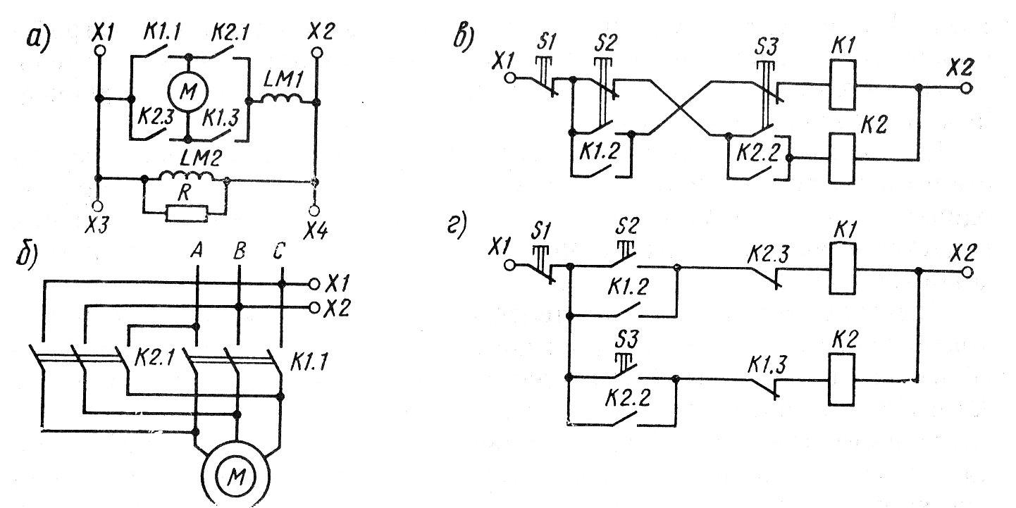 Схема реверсивного управления электродвигателями