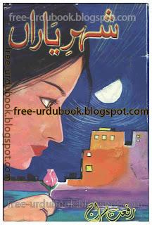 Shehr e Yaran By Riffat Seraj