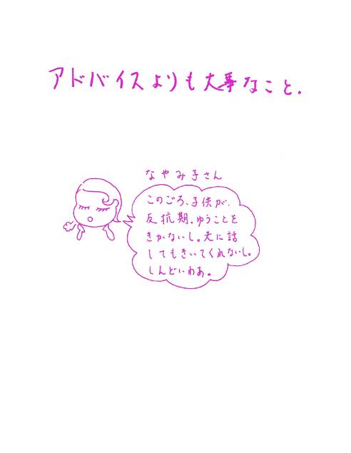 http://koun18jp.blogspot.jp/2013/11/blog-post.html