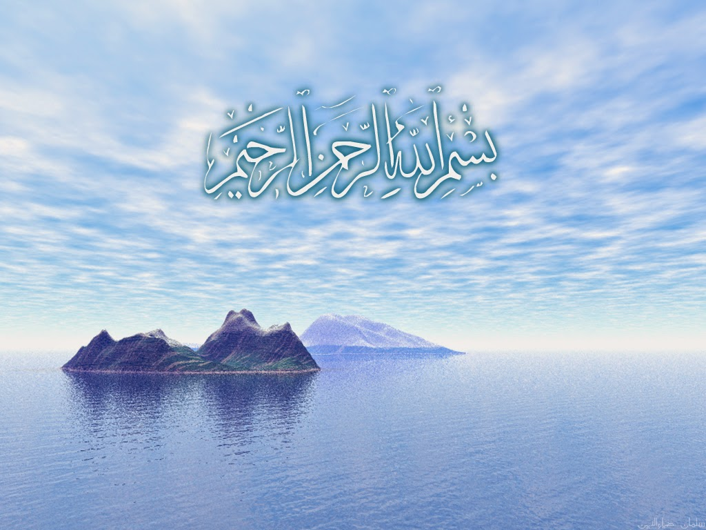 Tulisan Arab Bismillah KALIGRAFI ISLAM Walpaper 3
