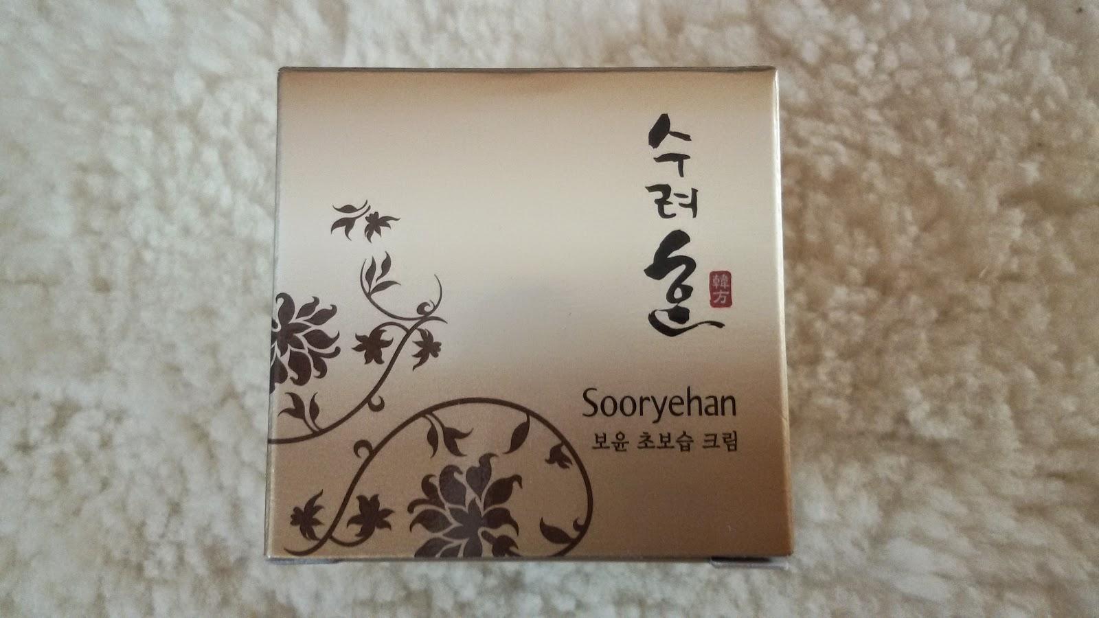 Sooryehan Boyun Extra Moisturizing Cream