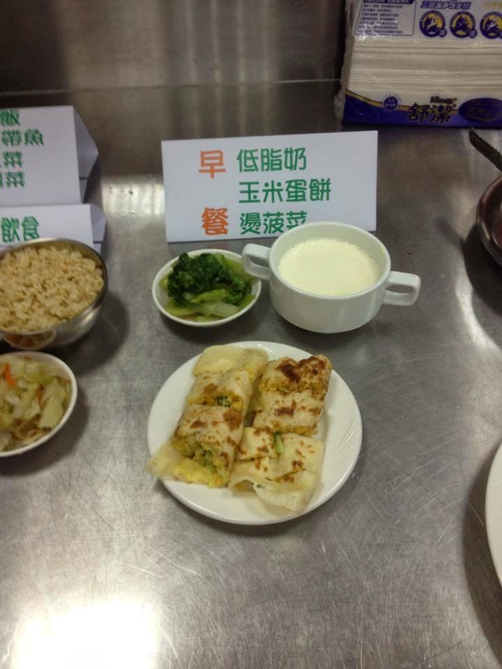 早餐 - 低脂奶、玉米蛋餅、燙菠菜