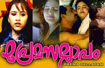 Watch Prema Sallapam (2002) Malayalam Movie Online