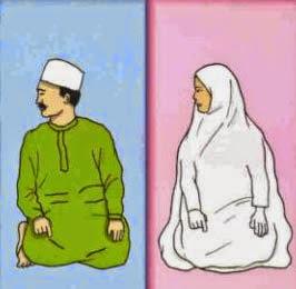 Gerkaan Salam