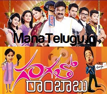 March 2013 | Serials ManaTelugu | Gemini MAA ZEE ETV Daily Serials TV