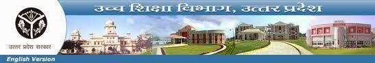Uttar Pradesh HESC (UPHESC) Recruitment 2014 – Apply Online for 1652 Vacancies