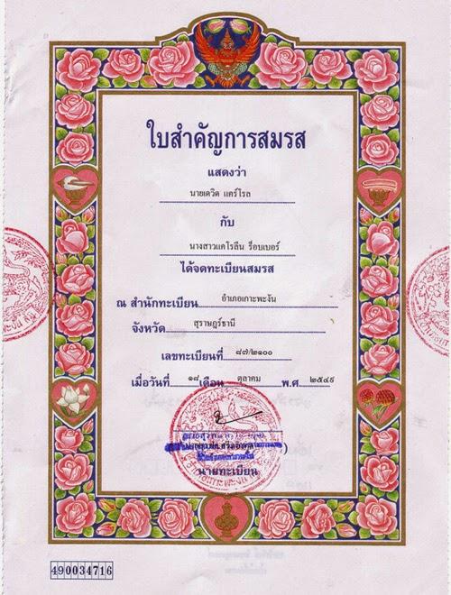 Thailändische Heiratsurkund
