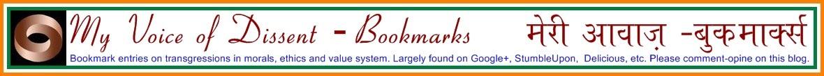 Meri Awaaz - Bookmarks