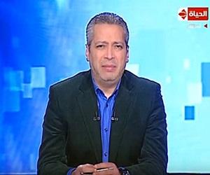 برنامج الحياة اليوم حلقة الثلاثاء 12-12-2017 مع تامر أمين