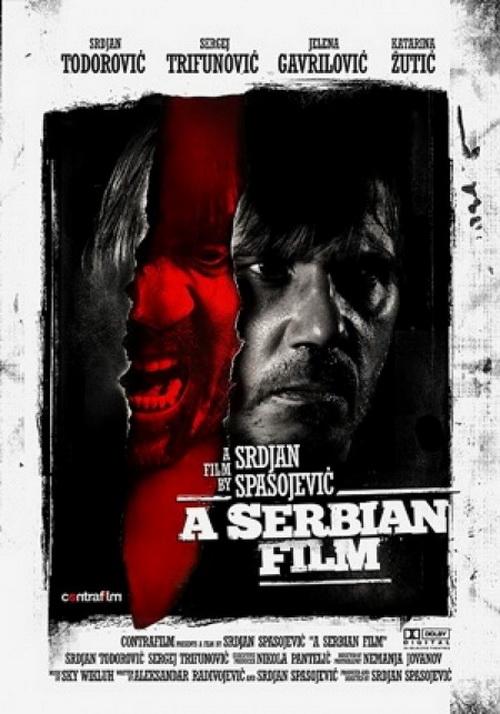 a serbian film english