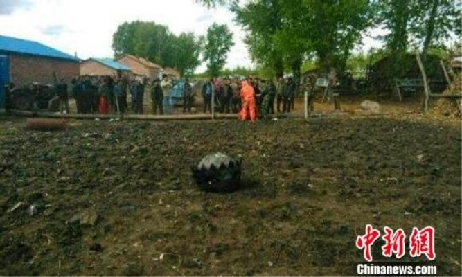3 UFOs Flash Through Sky, Land In Northeastern China