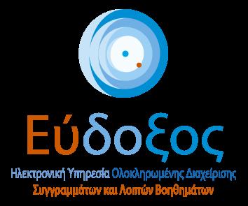 Εύδοξος 2014-2015