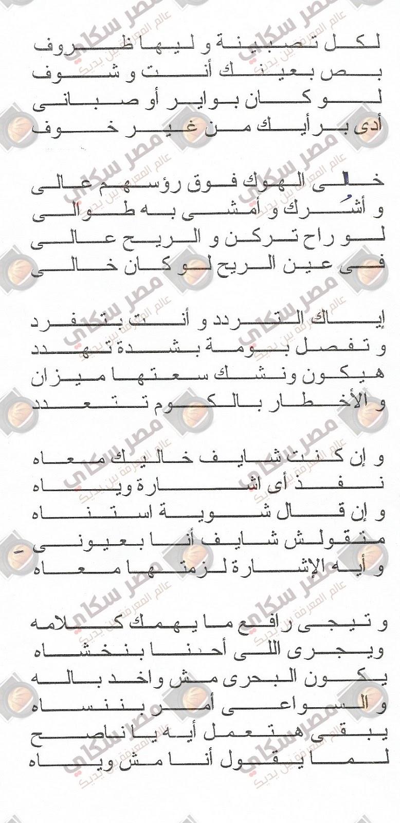 الصحة والسلامة المهنية بقلم السيد عبد الحفيظ السيد