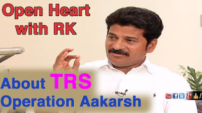 Revanth Reddy about TRS Operation Aakarsh, revanth reddy fires on trs