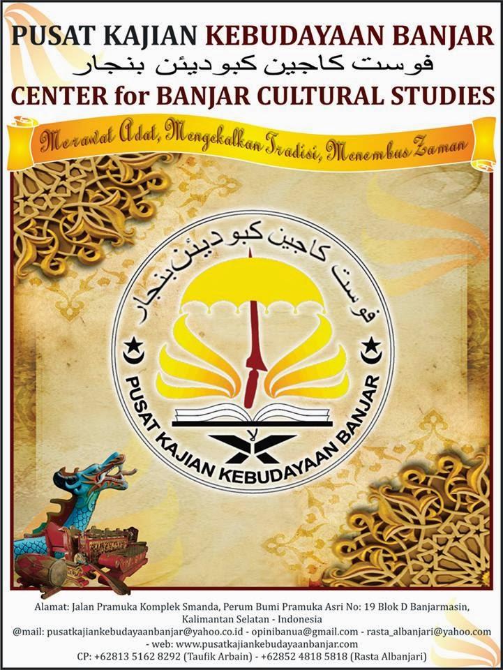 Pusat Kajian Kebudayaan Banjar