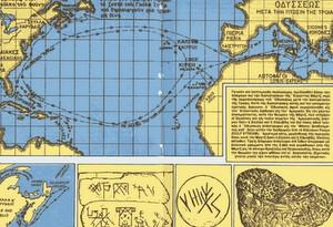 Το πραγματικό ταξίδι του Οδυσσέα και γιατί μας το έκρυψαν Tromaktiko2217