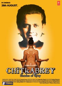 Shades Of Grey Movie Online Free In Hindi