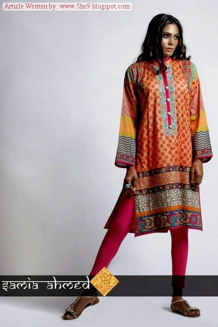 Samia Ahmed Eid Formal Dress Collection 2014