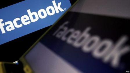 ¿Cómo defenderse del falso vídeo porno en Facebook que infecta tu computadora?