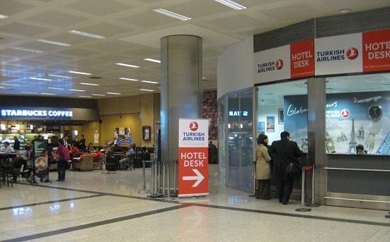 Car Rental Istanbul Ataturk Airport