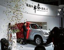 広州モーターショー(中国(広州)国際自動車展覧会)