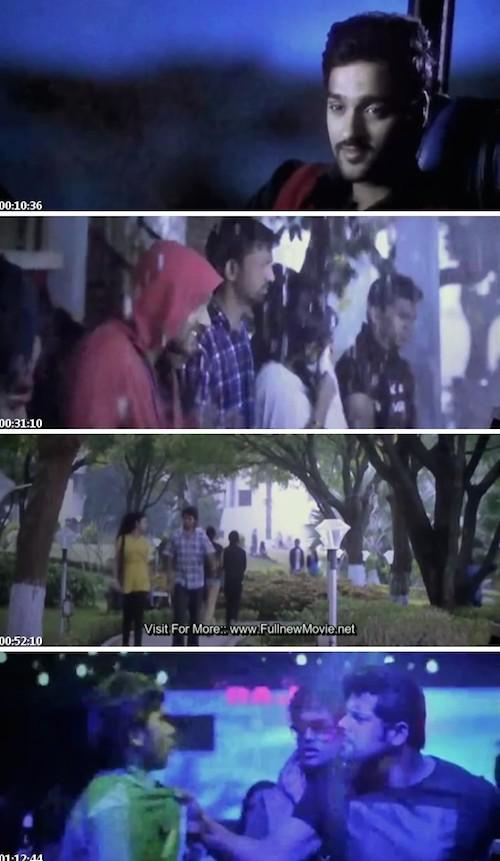 Kerintha Telugu Movie Download