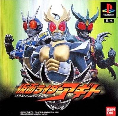 Download Kamen Rider Agito PC