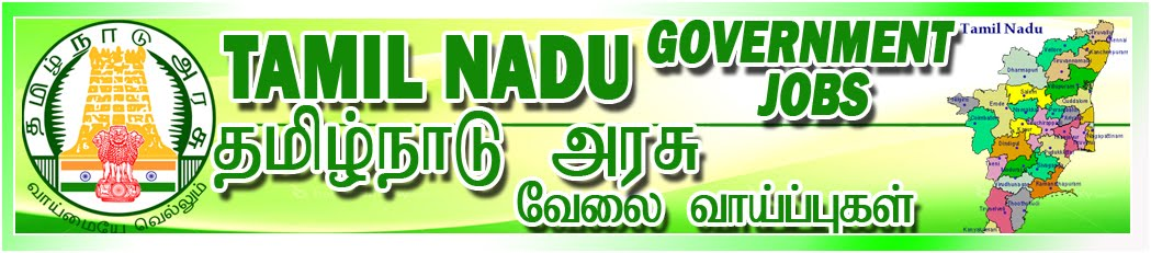 Tamil Nadu Government Jobs