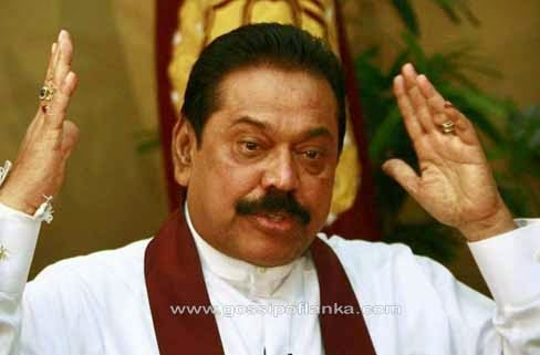 Mahinda Rajapaksa says he Can not make a statement today on bribery Commission