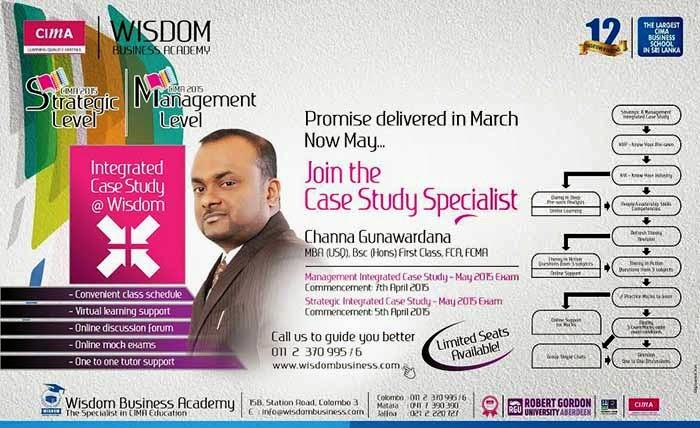 Cima case study management level