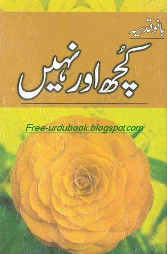 Kuch or nahi novel free english and urdu books download for Bano qudsia children