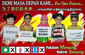 """ PAS A BLESSETH 4 ALL"" WITH ONE M'SIA ISLAMIC PARTY NOT ONE MALAY RACIST !!"