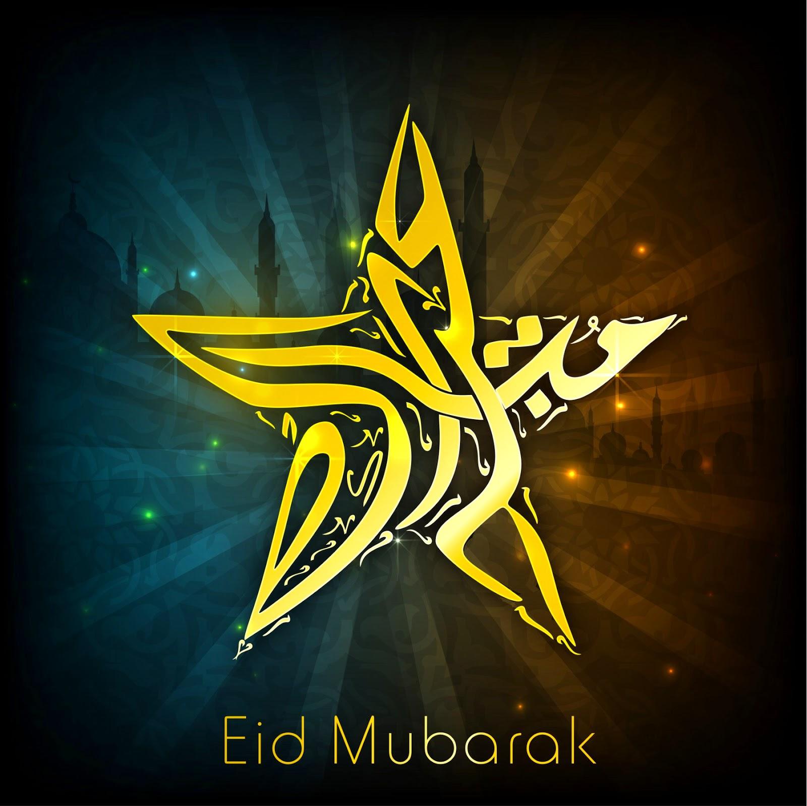 Eid Al Adha dates announced! - Eid Al Adha, Local News Local News ...
