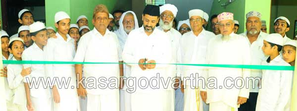 Quran, Uduma, MIC, Ahmed Moulavi, Kasaragod, Kerala, Malayalam news, Kasargod Vartha, Kerala News, International News, National News, Gulf News, Health News, Educational News, Business News, Stock news, Gold News