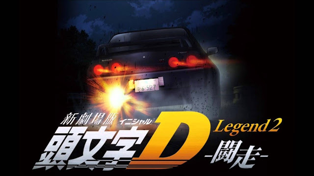 New Initial D Movie: Legend 2 – Dokusou MOVIE Subtitle Indonesia