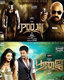 Poojai 2014 Tamil movie full