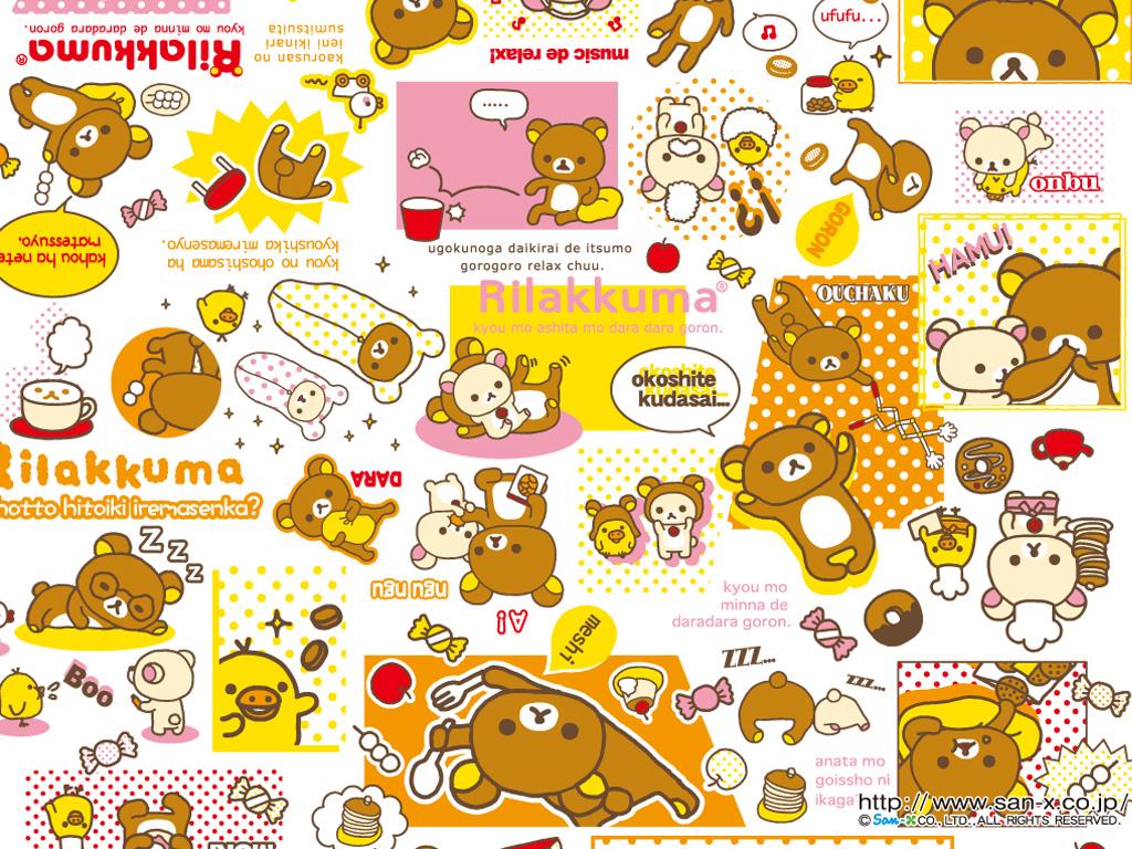 http://3.bp.blogspot.com/-Ev2SfQXJNqU/T5pkxTtow2I/AAAAAAAACaY/LflafzbZias/s1600/free+kawaii+rilakkuma+wallpapers+13.jpg