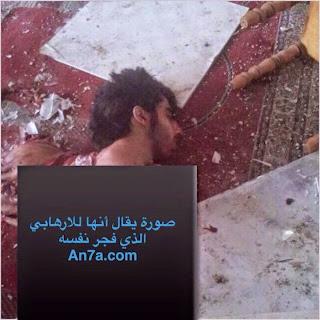 صورة الارهابي الذى فجر نفسه في مسجد القديحات القطيف اليوم