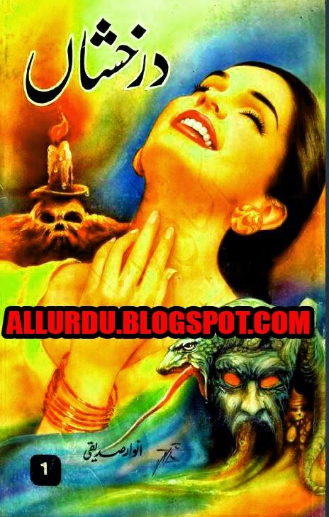 Darakhshan Novel by Anwar Siddiqui