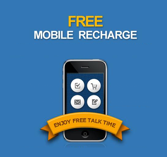 How to get free internet recharge in docomo