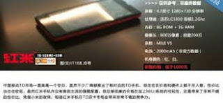 Xiaomi Red Rice Ponsel Terbaru Seharga Rp. 1,2 Juta-an