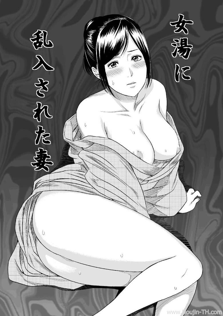 เหตุเกิดที่ห้องอาบน้ำหญิง - หน้า 6