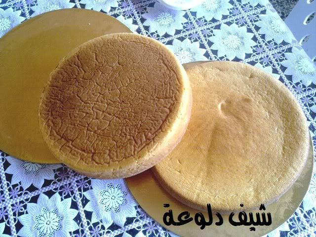 010920107585 الكيكه الاسفنجيه للشيف دلوعه